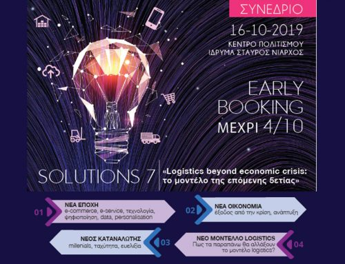 "Conference ""Logistics Beyond the Economic Crisis – the Model for the next 5 years"""