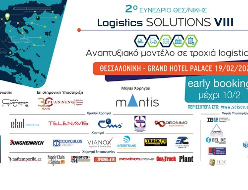 "VIANOX sponsors the 2nd ""Logistics Solutions VIII"" Conference"