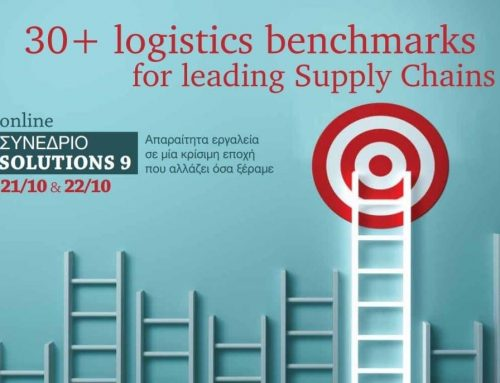 Gold  sponsor for the 9th  online Logistics Conference